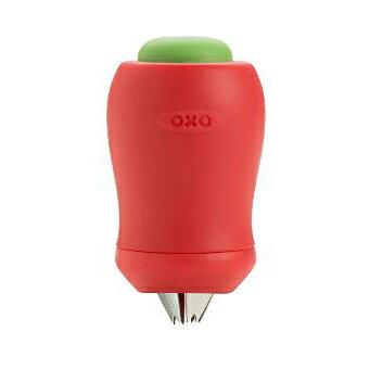 OXO オクソー グッド・グリップス ストロベリーハラー(いちごのヘタ取り)