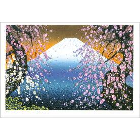 牧野宗則 額付き木版画 『日本のこころ』 2013年