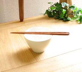 天削丸 木製箸 桜 (大)