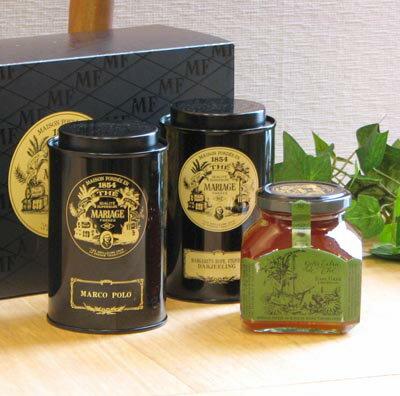 マリアージュ・フレール 紅茶と紅茶のジャムの贈り物(紅茶:マルコポーロ、ダージリン プリンストン/紅茶のジャム:アールグレイ インペリアル)