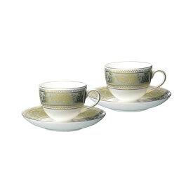 ウェッジウッド コロンビア セージ グリーン ティーカップ&ソーサー(リー) ペアギフトセット