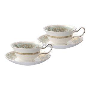 ウェッジウッド コロンビア セージ グリーン ティーカップ&ソーサー(ピオニー) ペアギフトセット