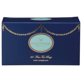 ウェッジウッドの紅茶 『ピュア ダージリン』 ティーバッグ25袋入り
