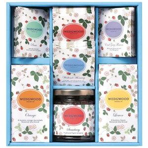 ウェッジウッド ワイルドストロベリー 紅茶(ティーバッグ)とジャムとショートブレッドのギフトセット 【同梱不可】
