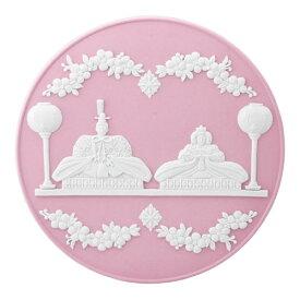 ウェッジウッド ジャスパーウエア 雛ドールプレート ピンク