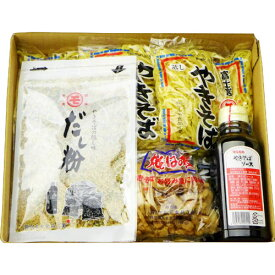 【クール便発送】富士宮やきそば10食セット マルモ食品工業
