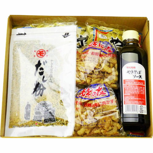 【クール便発送】マルモ食品工業さんの富士宮のやきそば15食セット(クール便発送)