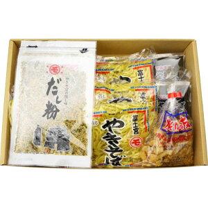 【クール便発送】富士宮やきそば8食セット マルモ食品工業