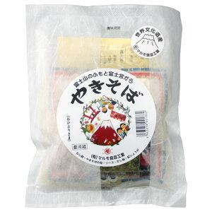 【クール便発送】富士宮やきそば1食セット マルモ食品工業