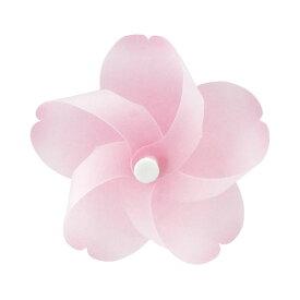 アッシュコンセプト カゼグルマ 桜 1P 淡桜