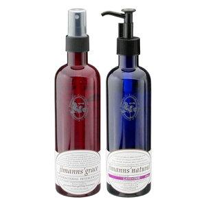 ジマンズ ギフトセット 食器用洗剤 除菌剤 Jimann's & Ecorogical Gift set ラベンダー