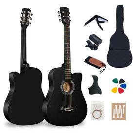 アコースティックギター 初心者 ギター 9点セット 学生 大人用 初級 アコギギター セット 38インチ 入門練習ギター