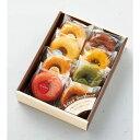 カラフル焼ドーナツ詰合せ 8個(NCYD-15)(菓子折り お菓子 洋菓子 詰め合わせ お礼 お返し お祝い 出産お祝い 出産…