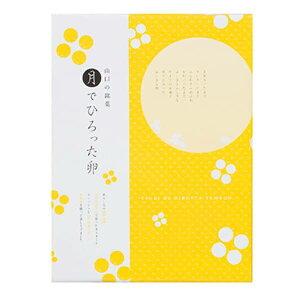 月でひろった卵 6個入(TUKI-6N)(メーカー包装済、外のし)/ お菓子 洋菓子 詰め合わせ お礼 お返し 内祝い 出産内祝い 結婚内祝い お祝い 挨拶 引越し プチギフト
