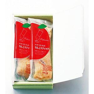 パティシエのりんごスティック 2本(RPL-40) 内祝い お菓子 お返し ギフト 500円 ワンコイン 菓子折り お菓子 洋菓子 詰め合わせ お礼 お祝い 挨拶 引越し 引っ越し プチギフト