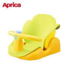 はじめてのお風呂から使えるバスチェアイエロー(YE) / Aprica アップリカ バスチェア お風呂 新生児