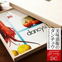 (カタログギフト)グルメギフトカタログ ダンチュウ(dancyu)DCコース【送料無料】【出産内祝い 内祝い】【楽ギフ_