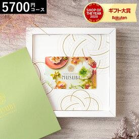 千趣会 ベルメゾン オリジナル カードギフト MUSUBI(紺藍/こんあい) / musubi 内祝い 結婚内祝い 出産内祝い 結婚祝い 出産祝い お返し 写真入り メッセージカード