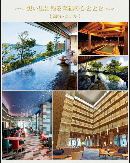体験型/旅館/ホテル/宿/温泉