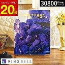 カタログギフト リンベル プレゼンテージ Presentage (カンタータ)(送料無料) / 出産お祝い 内祝い 引き出物 結婚…