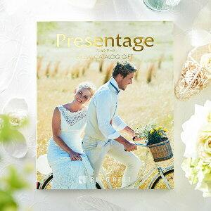 (引き出物 カタログギフト 結婚式) リンベル プレゼンテージ ブライダルカタログ (デュオ) / 内祝い 結婚祝い お返し 引出物 結婚内祝い ギフト お祝い