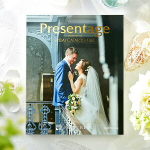 (引き出物 カタログギフト 結婚式) リンベル プレゼンテージ ブライダルカタログ (ノクターン) + e-Giftコース (送料無料)/ 内祝い 結婚祝い お返し 引出物 結婚内祝い ギフト お祝い