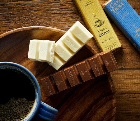 カフェタッセチョコレートプチギフトバレンタインバーcafetasse義理チョコ友チョコワンコインベルギーバレンタインデー