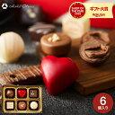 バレンタイン チョコ ホテルオークラ スペシャルショコラ (6個) バレンタインチョコ 2020 ギフト チョコレート 本命…