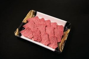 送料無料 門崎熟成肉 特選カルビ(250g)(メーカー直送)(冷凍便) 格之進 食品 お取り寄せグルメ 高級 東北