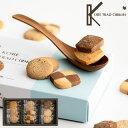 (引越し 挨拶 ギフト 粗品 に最適!)神戸トラッドクッキー(15枚入)(あす楽)【※当商品はメーカー包装されています。包装紙をご指示いただきましてもご対応でき...