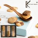 (引越し 挨拶 ギフト 粗品 に最適!)神戸トラッドクッキー(30枚入)(あす楽)【※当商品はメーカー包装されています。包装紙をご指示いただきましてもご対応でき...
