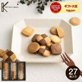 (引越し 挨拶 ギフト 粗品 プチギフト 退職 に最適!)神戸トラッドクッキー(27枚入)(TC-10)(あす楽一時休止中)(メーカー包装済、のしは外のし) 【B5】