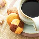 クッキー 詰め合わせ コーヒー 引き出物