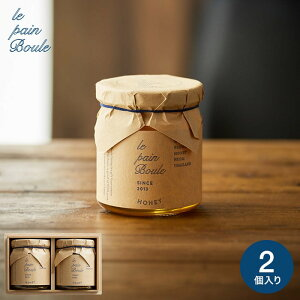 le pain boule(ル・パン・ブール)ハニー 2個セット(木箱入り)(あす楽一時休止中) ル パン ブール ハチミツ はちみつ 蜂蜜 ギフト お祝い お返し お礼 内祝い