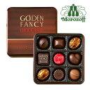 バレンタイン チョコ モロゾフ ゴールデンファンシー 9個 バレンタインチョコ 2020 ギフト チョコレート 本命 義理チ…
