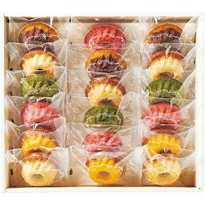 お中元 ギフト 内祝い 出産 結婚 ホシフルーツ 果実のミニョン・ド・クグロフ 18個(HFMK-18) / 結婚内祝い 出産内祝い お返し お菓子 詰合せ