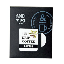 お歳暮 ギフト 内祝い 出産 結婚 ドトールコーヒー ドリップコーヒーまろやかブレンド 5袋(DTD-M5) / 結婚内祝い 出産内祝い お返し 詰合せ