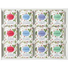 ウェッジウッド 紅茶 ワイルド ストロベリーティー バッグセット 24袋(WEWT-24) 内祝い 出産 結婚 結婚内祝い 出産内祝い お返し 詰合せ 写真入り メッセージカード