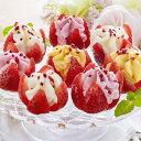 お中元 ギフト アイス アイスクリーム 花いちごのバラエティアイス(博多あまおう)(11個)(送料無料)(メーカー直送)…