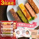 出産内祝い 内祝い お返し 内祝い お菓子 ギフト Hitotoe キュートセレクション(あす楽)(送料無料)(CSA-10)(包…