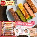 内祝い 出産内祝い お返し お菓子 ギフト 福袋 Hitotoe キュートセレクション (CSA-15)(送料無料)(あす楽)(包…