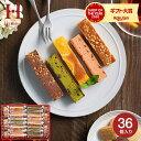 内祝い 出産内祝い お返し Hitotoe キュートセレクション(あす楽)ひととえ Danke ダンケ 個包装 洋菓子 詰め合わせ …