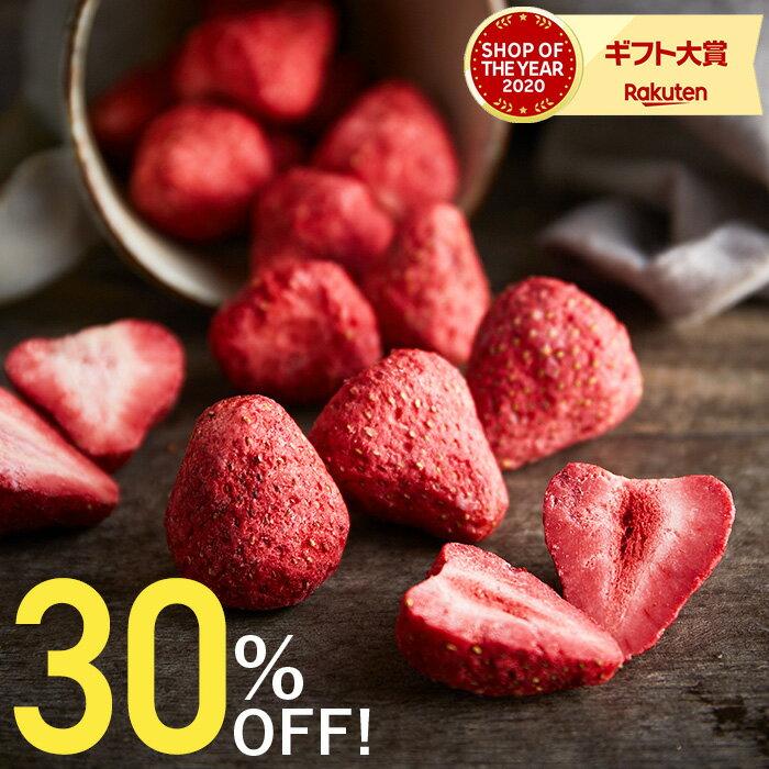チョコ ギフト GALERIE #082 チョコレート (ギャルリ ハッシュ ゼロハチニ) (ホワイトストロベリー/ブラウンバナナ)(のし・包装・メッセージカード利用不可) / C-19