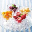 アイス スイーツ (送料無料)苺アイスとひとくちジェラートセット(アイスクリーム 詰め合わせ ギフト)(メーカー直送)(…