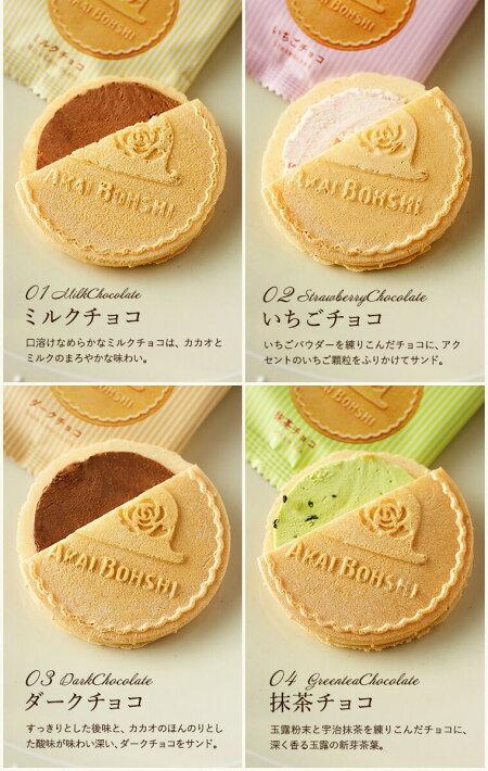 赤い帽子/クッキア/KUKKIA/洋菓子/ギフト/詰め合わせ/お礼/お返し/お祝い/挨拶