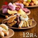内祝い お返し 出産 鞍馬庵 京 干菓華子 -HIKAGESHI- (12袋) / お菓子 内祝い 結婚 出産 引き出物 引出物 プレゼント …