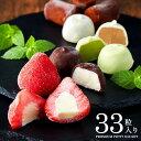 お歳暮 ギフト アイスクリーム ギフト (送料無料)ひとくちアイスセット(33粒)(アイスクリーム 詰め合わせ ギフト)(メ…