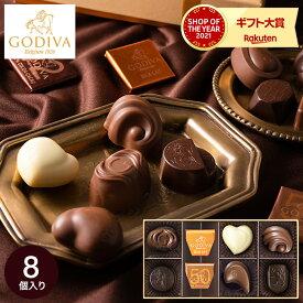 ホワイトデー チョコレート お返し ゴディバ GODIVA チョコレート ゴールドコレクション 8粒入 (201176)C-21 【YB】