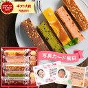 内祝い 出産内祝い お返し 内祝い お菓子 ギフト Hitotoe キュートセレクション(あす楽)(送料無料)(CSA-10)(包…