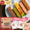 内祝い 出産内祝い お返し お菓子 ギフト Hitotoe キュートセレクション (CSA-15)(送料無料)(あす楽)(包装済)…
